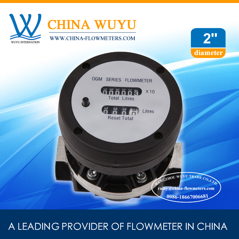 2 inch Cheap OGM Fuel Oil Flow Meter / Oval Gear Flowmeter China CE WY-OGM-50M