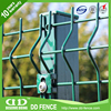 PVC welded wie mesh/Welde wire mesh fencing