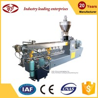 OEM high performance PP PE PA ABS PBT PET plastic extruder machine price ,Parallel mini lab twin screw extruder