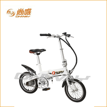 ONWAY 16 Inch Portable Mini Folding Electric Bike with Pedal