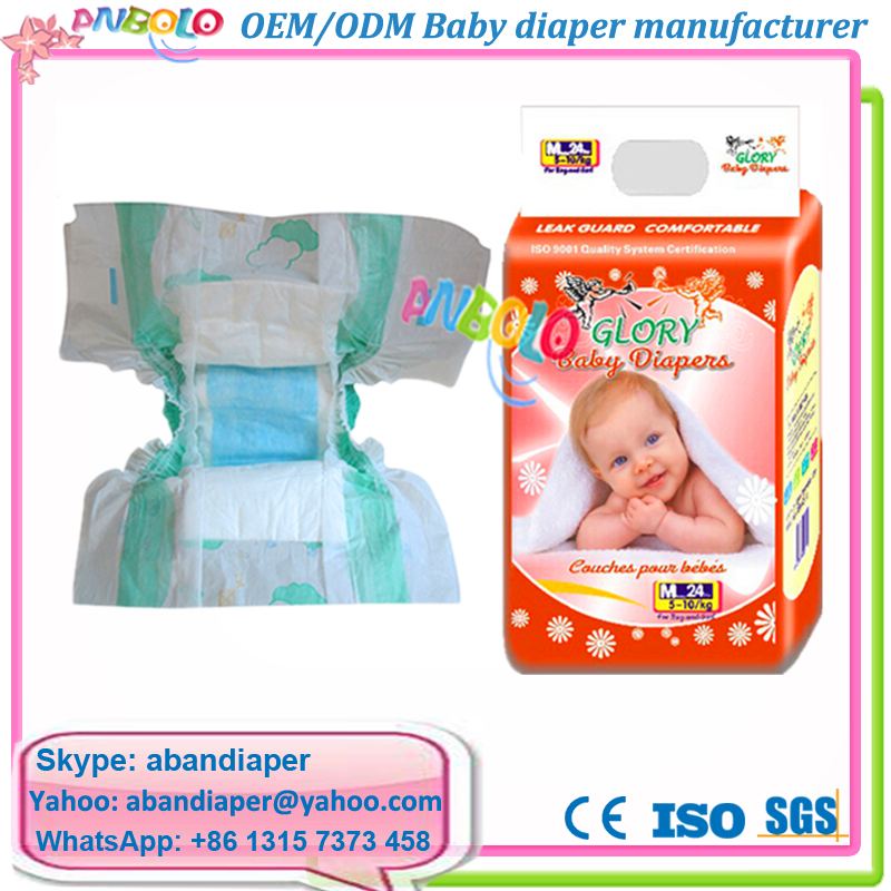 Trust china supplier cheap disposable prima diapers baby prices