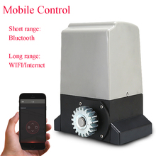 4G/3G smart phone control ac automatic best garage doors