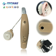 Portable Cheap BTE External AC Charger Rechargeable Hearing Aid with 3 ear tips