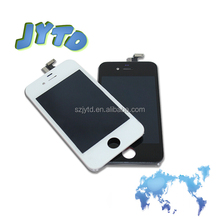 wholesale for iphone 4 front and back cover