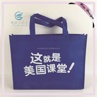 Customized logo & design With Cross Stitch On Handles Non Woven Shopping Bag