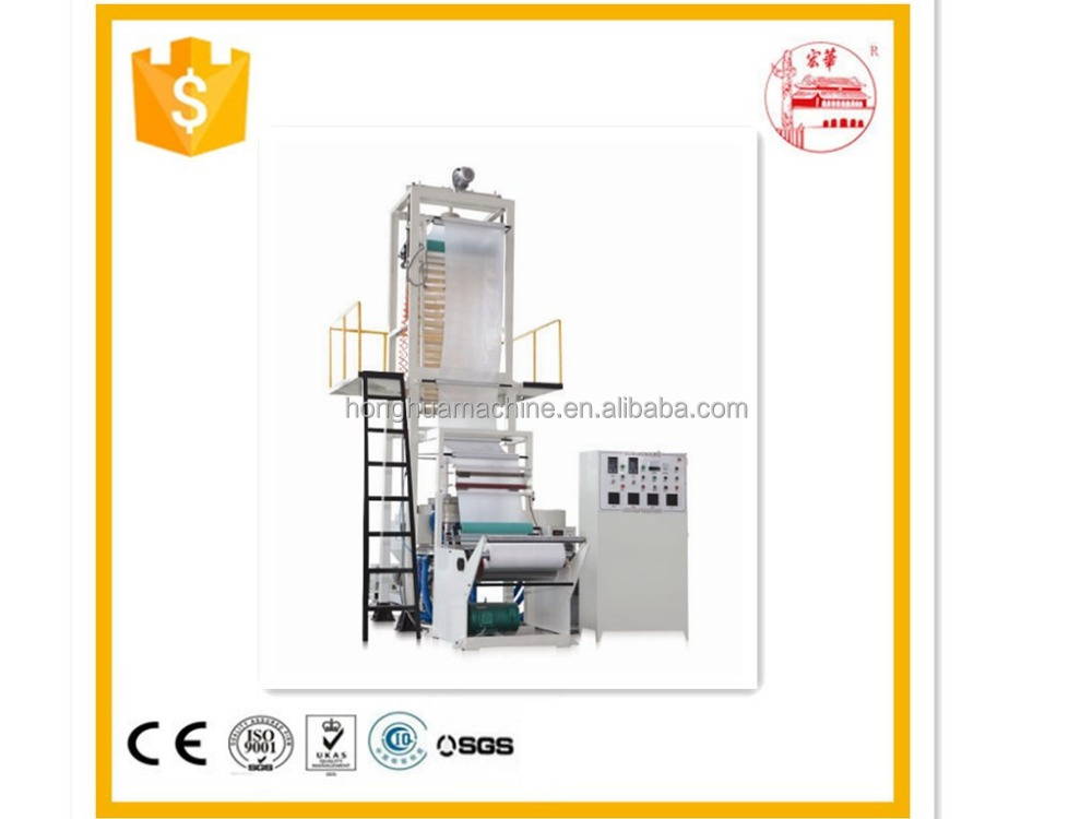 Energy save Blowing Film Machine