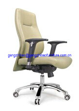 Favorites Compare low back leather chair office furniture Shunde foshan city AB-432