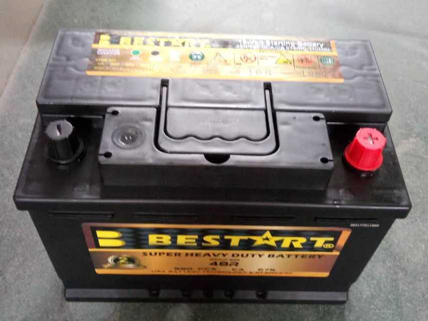 Sealed Maintenance Free Customized Car Battery 12V66AH(48R-639CCA)