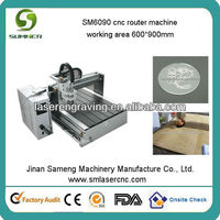 hot-sale small wood carving machine