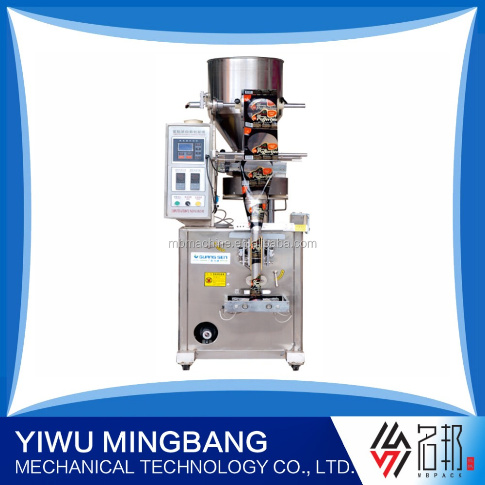 Auto MB280 granule,sunflow,powder sachet packaging machine
