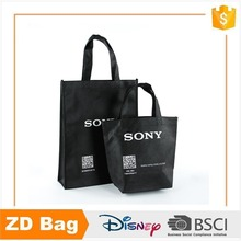 Factory audit TNT fabric advertising pp non woven grocery bag