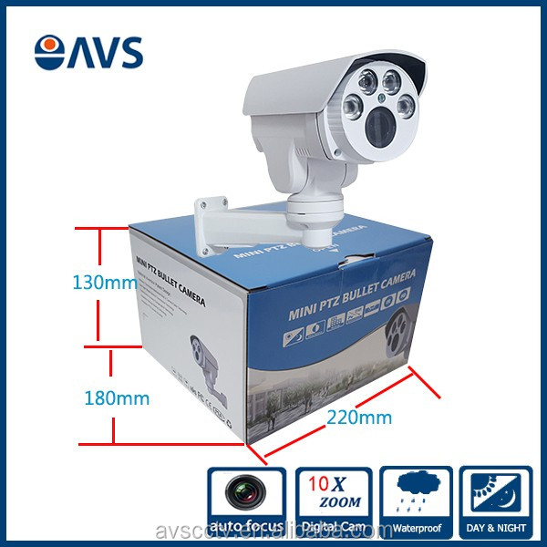 Best Selling 2.0MP 1080P 4X Optical H.264 AHD PTZ Bullet Camera with 4PCS Array Leds