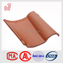 RS-5R00 Classical waterproof Spanish clay roof tile