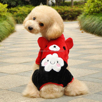Good feature stylish cloud figure pet clothes winter protective dog clothing