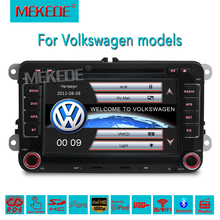 Factory price +<strong>Car</strong> <strong>DVD</strong> for Volkswagen VW golf 4 golf 5 6 touran passat B6 sharan jetta caddy transporter t5 polo tiguan with gps
