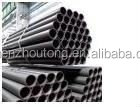 new products Factory direct sale api5l grb carbon line pipe direct buy china