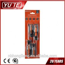 4pcs mini apple mobile phone screwdriver set