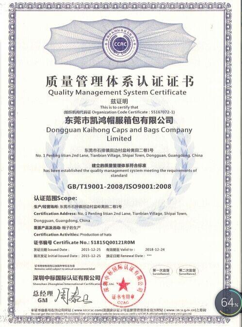 KH-ISO-DOC.jpg