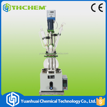 New designed single layer vacuum reaction kettle for sale
