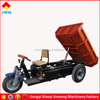 superior 2T high quality cheaper 3 wheel transport vehicle for sale used in farm