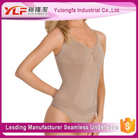 Women's Shapers Natural Sexy Seamless Body Shaper