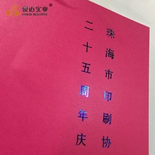 Low MOQ new products high quality world wide professional offset catalog magazine printing