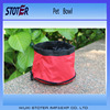 Portable oxford pet travel food water feeder made in Wuxi