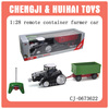 Hot Multifunction Plastic Rc Tractor For