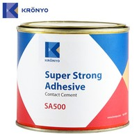 KRONYO adhesive glue for metal and wood adhesive shoe adhesive