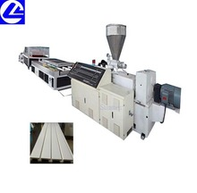 High quality PVC Groove Board Making Machine/extrusion line