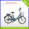 mid drive electric bike battery 36v/8ah A3