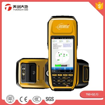 High Precision Mobile GNSS Receivers Nearby Geoexplorer 600 MobileMapper120 Qstar8
