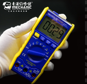 MECHANIC Pocket Digital Multimeter SIV119