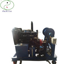 Powerful industrial boiler pipe condenser tube heat exchanger pipeline cleaning machine