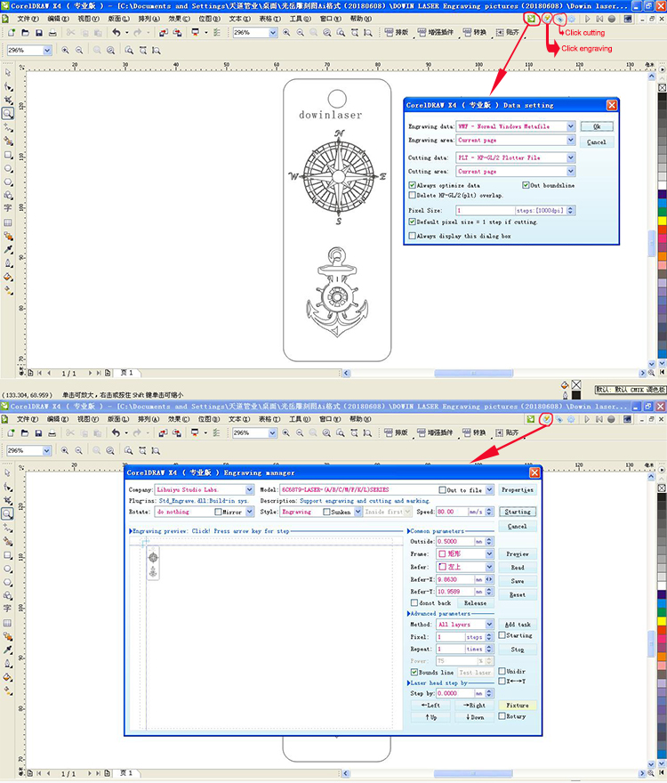 Coredraw working system