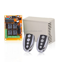 12V/24v relay board with 100m remote control