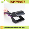 PET WASTE EASY CLEAN PIKUP PICKER JAW POOPER SCOOPER POO REMOVER GRABBER , DOG POOPER SCOOPER