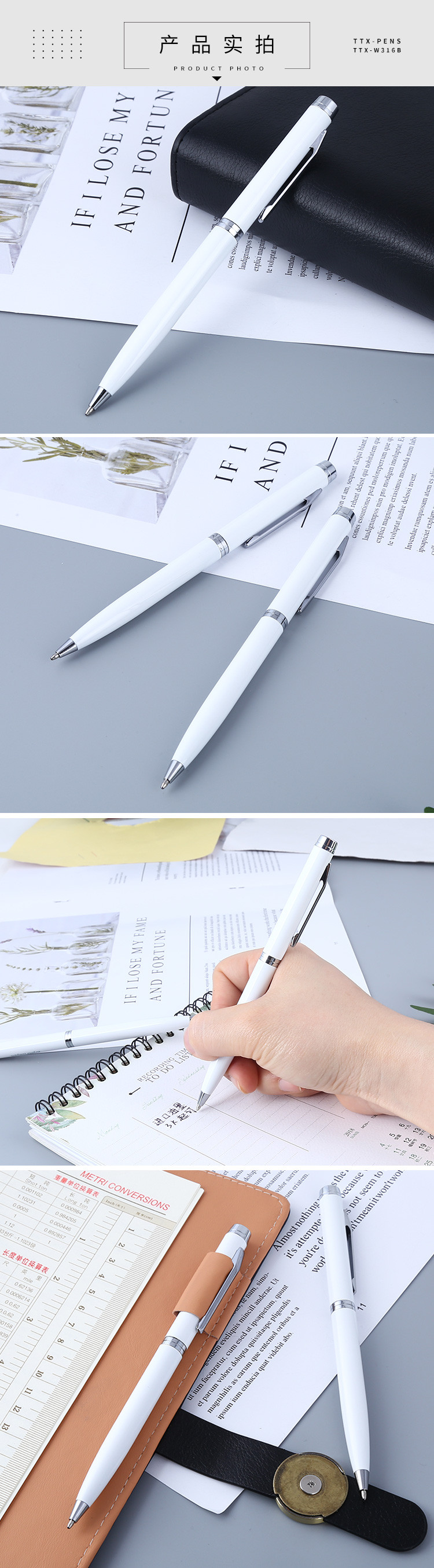 2019 Hot selling Custom logo white metal material promo sublimation simple ball pen