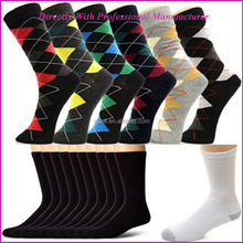 Soft cotton unisex socks