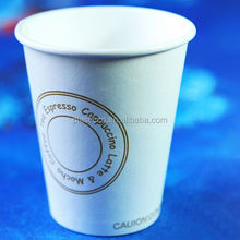 kfc paper cup, take away soda drink paper cup, 4 oz cup