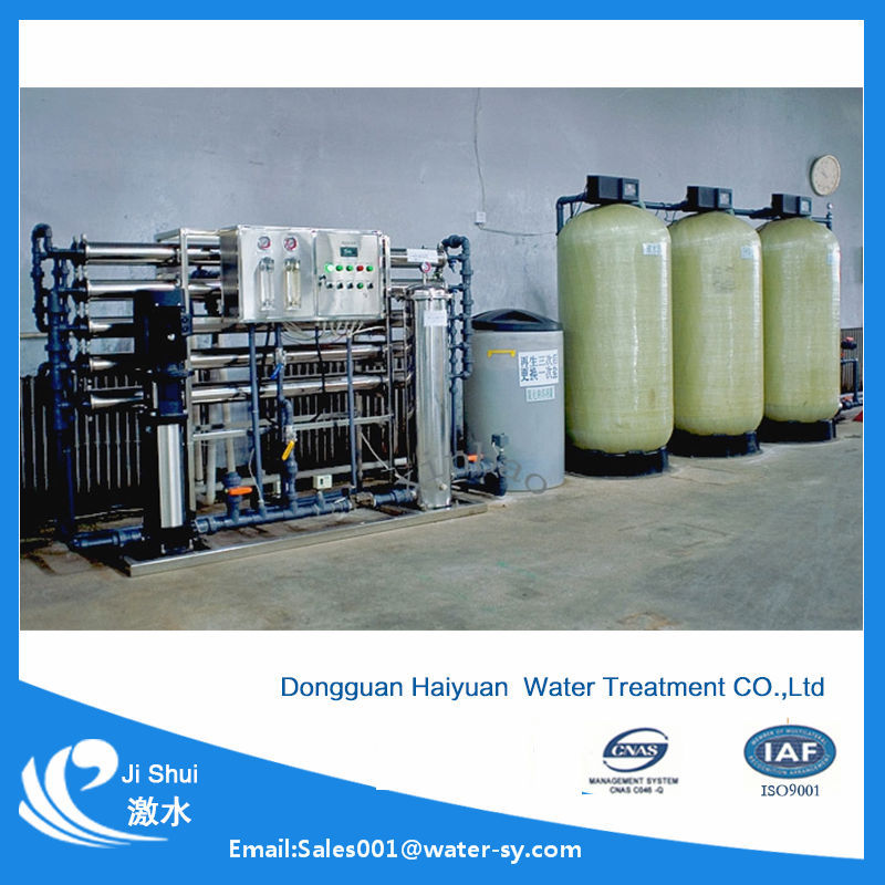 Drinking Water Treatment RO Water Purification System