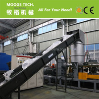 Single stage PE HDPE LDPE Waste plastic film pelletizing / plastic granulating machine