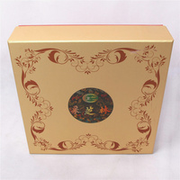 NEW year HOT paper toy packaging box