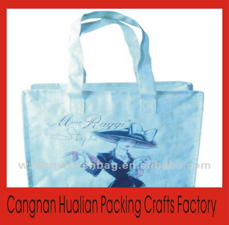 pp laminated recycle shopping pp woven bag