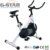 GS-8912 Hot Sales Indoor Ion Fitness Cardio Master Spin Bike for Home Use