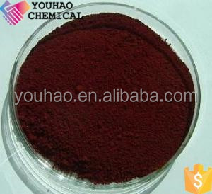 Textile Dye/Sulphur Red-brown B3R 100%/Sulphur Red 6