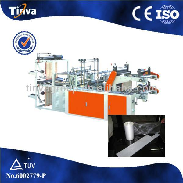 High speed Plastic roll rubbish bag Making Machine hot sale