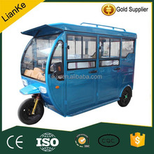 electric tricycle with passenger seat/three wheel electric tricycle/electric tricycle covered