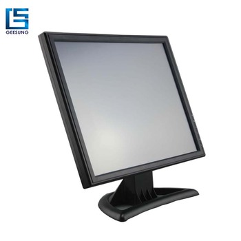Square 17 Inch LCD Computer Monitor 12V DC