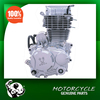 Zongshen 139cc motorcycle engine assembly